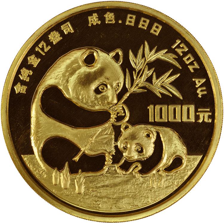chinesegoldpanda